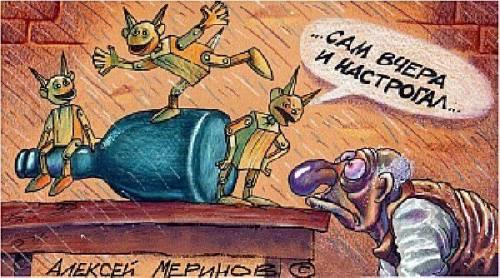 """Янукович поздравил партизан: """"Низко кланяюсь перед вашим величественным подвигом"""" - Цензор.НЕТ 5138"""